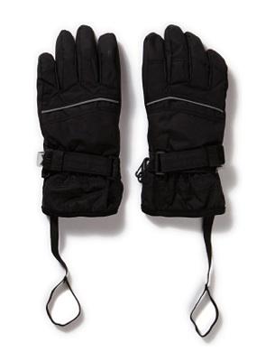 Handsker til børn