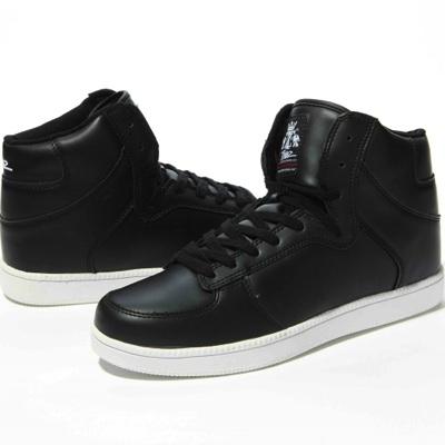 Streetwear sko